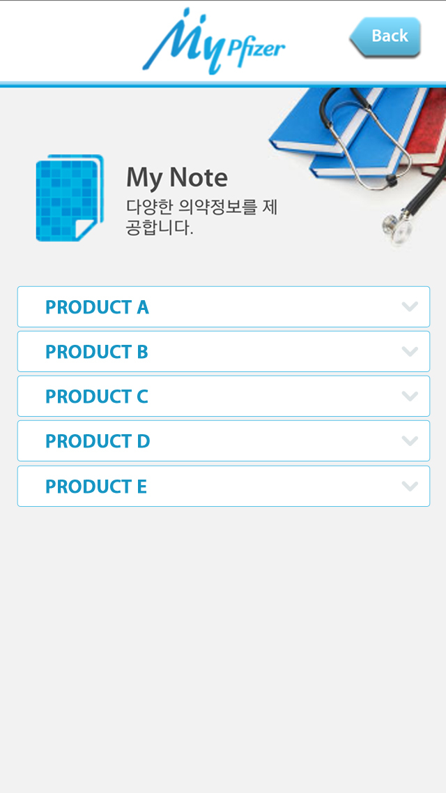 My Pfizer for iPhone