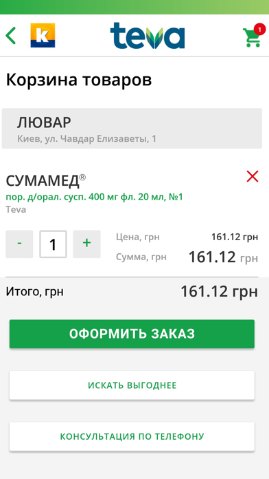 Teva-Компендиум for iPhone