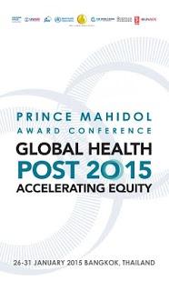 PMAC 2015