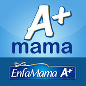 A+ mama for Android