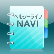 Healthy life navi for iPhone