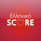 Hellenic Score for iPhone