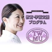 東京女子医科大学 教育・学習支援プログラム for iPhone