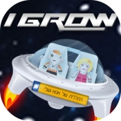 לגדול נכון - מחשבון מעקב משקל וגובה, משחק ילדים עם אמא ואבא iGrow for iPhone