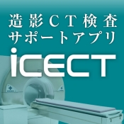 Contrast Enhanced CT Support Application iCECT for iPhone